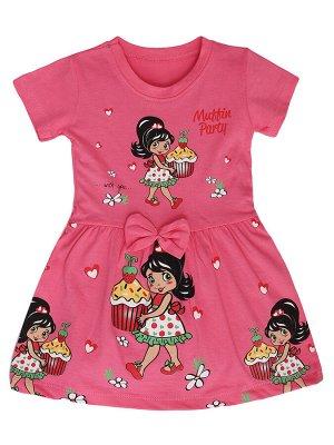 """Платье для девочек """"Cook pink"""""""