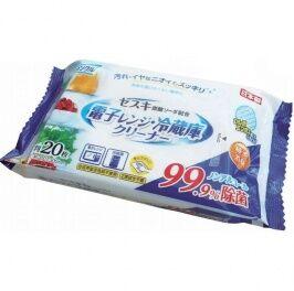 L-D Влажные салфетки для микроволновых печей и холодильников, 20 шт/30