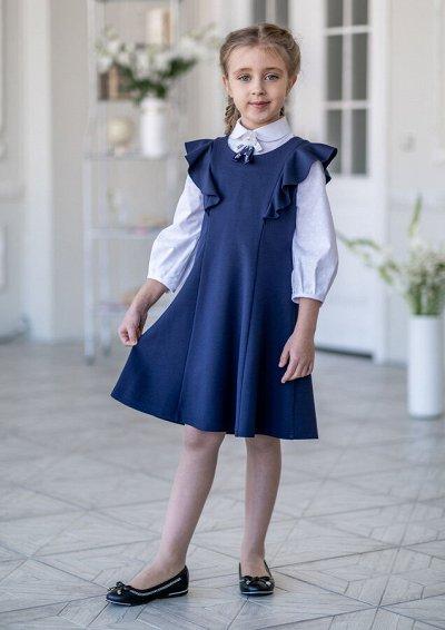 Alolika. Праздничные платья, школьная одежда — Сарафаны школьные — Платья и сарафаны