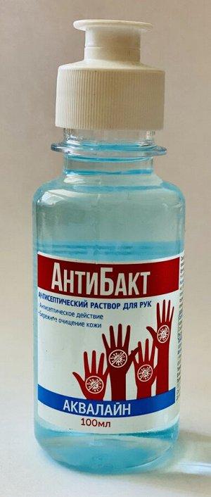 АнтиБакт Антисептический раствор для рук 100 мл