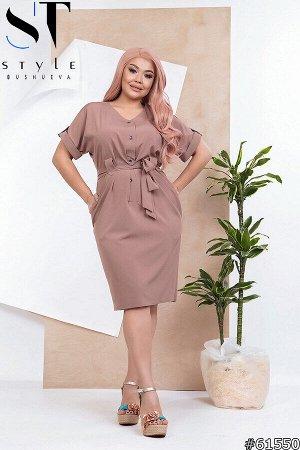 Платье 61550