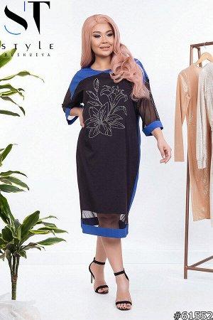 Платье 61552