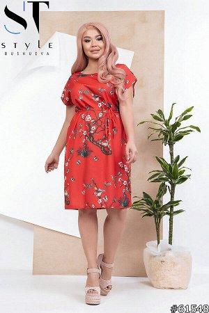 Платье 61548