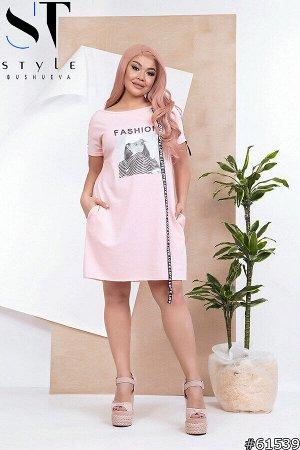 Платье 61539