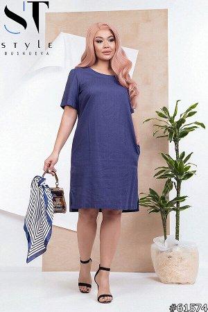 Платье 61574