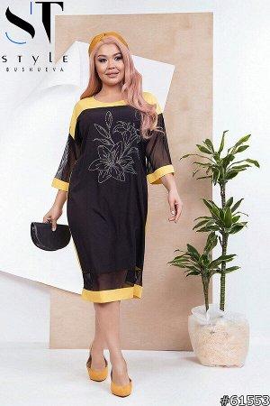 Платье 61553
