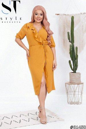Платье 61450