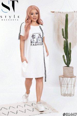 Платье 61447