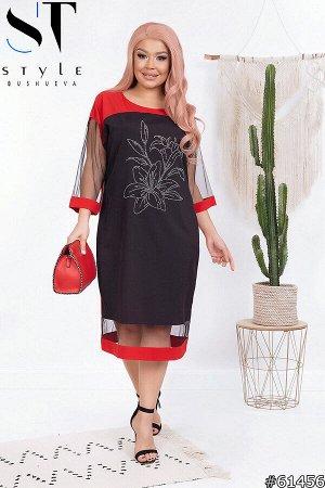 Платье 61456