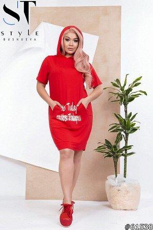 Платье 61538
