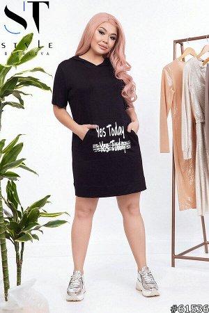 Платье 61536