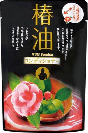 """""""WINS""""""""Premium"""" Увлажняющий кондиционер для волос с маслом камелии и цветочным ароматом 400 мл"""