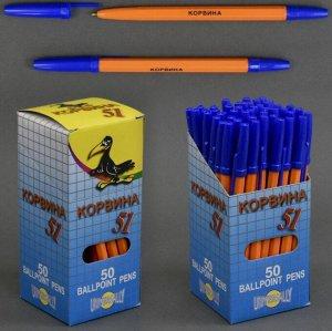 """Ручка шариковая """"Корвина 51"""", синяя, 1мм, желтый корпус"""