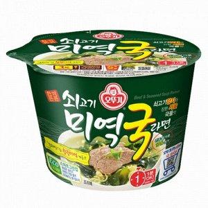 Лапша со вкусом говядины и морской капусты Beef & Seaweed soup ramen 100 г