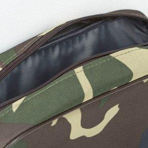 Косметичка дорожная, отдел на молнии, наружный карман, цвет хаки