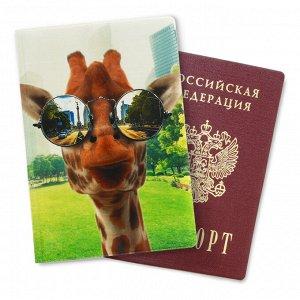 """Обложка для паспорта """"Жираф"""""""