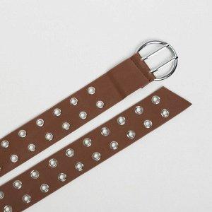 Ремень женский, ширина - 4 см, люверсы 2 ряда, пряжка металл, цвет коричневый
