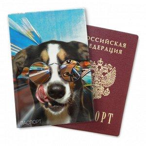 """Обложка для паспорта """"Собака"""""""