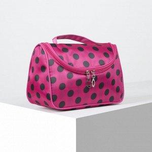 Косметичка-сумка Горох, 23*11*15, отдел на молнии, зеркало, черно/малиновый