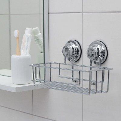 Новый❤Порядок Дома ❤  ХозТовары для Уюта  и Чистоты ! ❤  — Держатели для ванной — Шкафы, стеллажи и полки