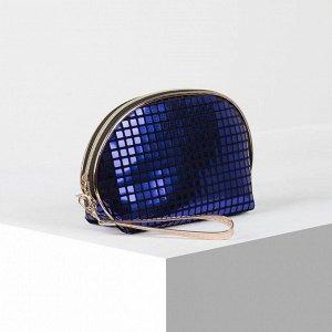 Косметичка-сумка Шик, 23*7*15, отд на молнии с ручкой, синий