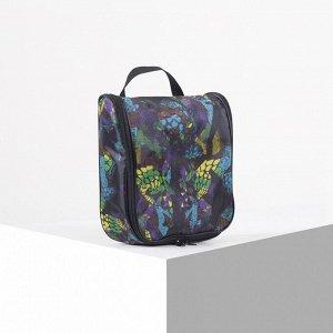 Косметичка-сумочка, отдел на молнии, цвет голубой/зелёный/жёлтый