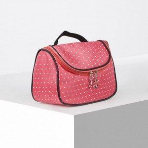 Косметичка-сумочка, отдел на молнии, цвет коралловый