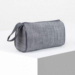 Косметичка-сумочка, отдел на молнии, цвет серый