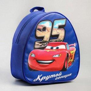 Детский рюкзак кожзам «Крутой гонщик», Тачки, 21 х 25 см