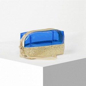 Косметичка ПВХ, отдел на молнии, с ручкой, цвет золото/синий