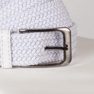 Ремень женский, резинка плетёнка, пряжка под металл, ширина 3,5см, цвет белый