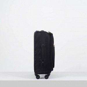 """Чемодан малый 20"""", отдел на молнии, 2 наружных кармана, 4 колеса, цвет чёрный"""