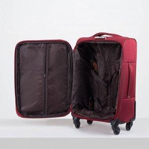 """Чемодан малый 20"""", отдел на молнии, 2 наружных кармана, кодовый замок, 4 колеса, цвет бордовый"""