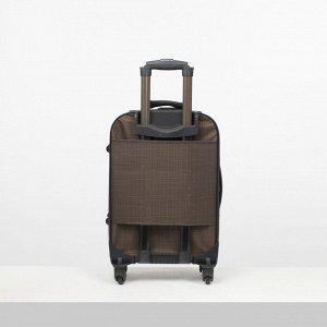 """Чемодан малый 20"""", отдел на молнии, 2 наружных кармана, кодовый замок, 4 колеса, цвет коричневый"""