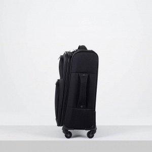"""Чемодан малый 20"""", отдел на молнии, 2 наружных кармана, кодовый замок, 4 колеса, цвет чёрный"""