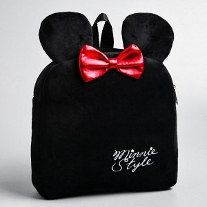 Рюкзак плюшевый «Minnie Style», Минни Маус