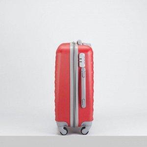 """Чемодан малый 20"""", отдел на молнии, кодовый замок, 4 колеса, цвет красный"""