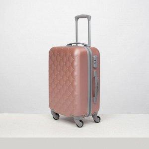 """Чемодан малый 20"""", отдел на молнии, кодовый замок, 4 колеса, цвет розовый"""