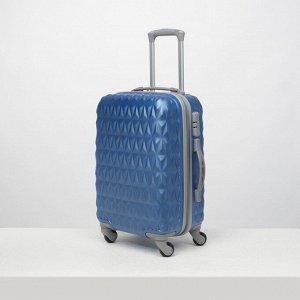 """Чемодан малый 20"""", отдел на молнии, кодовый замок, 4 колеса, цвет светло-синий"""