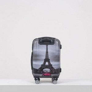 """Чемодан малый 20"""", отдел на молнии, кодовый замок, 4 колеса, цвет серый"""