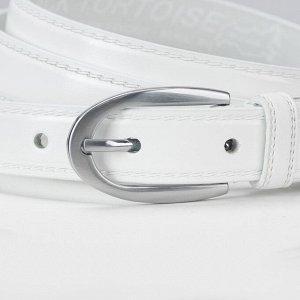 Ремень женский, ширина 2 см, цвет белый
