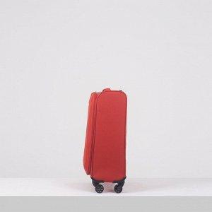 """Чемодан малый 20"""", отдел на молнии, наружный карман, 4 колеса, цвет красный"""