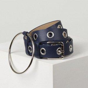 Ремень женский, ширина 2,3 см, винт, люверсы, пряжка металл, цвет синий