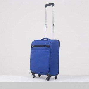 """Чемодан малый 20"""", отдел на молнии, наружный карман, 4 колеса, цвет синий"""