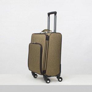 """Чемодан малый 20"""", отдел на молнии, наружный карман, кодовый замок, 4 колеса, цвет бежевый"""