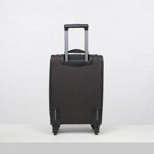 """Чемодан малый 20"""", отдел на молнии, наружный карман, кодовый замок, 4 колеса, цвет коричневый"""