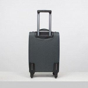 """Чемодан малый 20"""", отдел на молнии, наружный карман, кодовый замок, 4 колеса, цвет серый"""