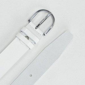 Ремень женский, ширина 3 см, пряжка металл, цвет белый
