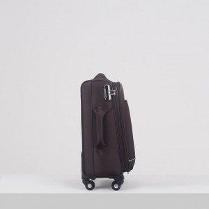 """Чемодан малый 20"""", отдел на молнии, наружный карман, с расширением, кодовый замок, 4 колеса, цвет кофе"""