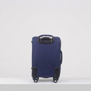 """Чемодан малый 20"""", отдел на молнии, наружный карман, с расширением, кодовый замок, 4 колеса, цвет синий"""